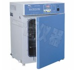 GHP-9160N 隔水式恒温培养箱