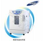BPG-9140A 精密鼓风干燥箱—液晶显示
