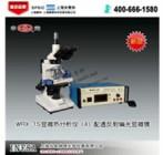 WRX-1S 显微热分析仪(4)