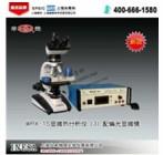 WRX-1S 显微热分析仪(3)