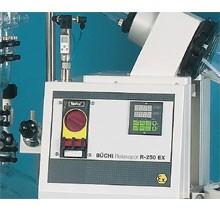 R-250 EX 工业旋转蒸发仪