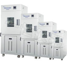 BPHJ-250A 高低温(交变)试验箱