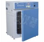 GHP-9160 隔水式恒温培养箱