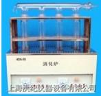 KDN-08 消化炉