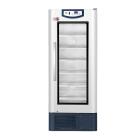 2~8℃医用冷藏箱  HYC-610