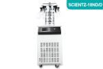 SCIENTZ-18ND/D压盖多歧管型